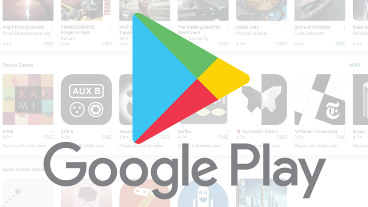 Google Play Store APK Full Version